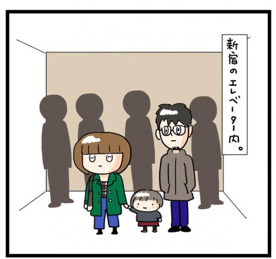 2014-04-2501_05