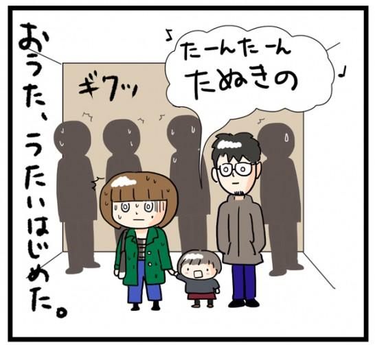 2014-04-2501_08
