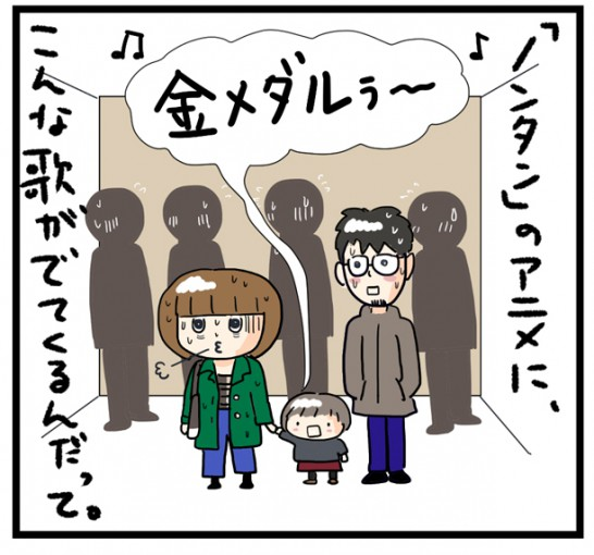2014-04-2501_11